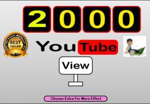 Get YouTube WorldWide desktop watch 2000+ Views