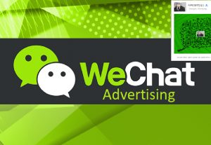 I will promote and advertise your products and services on Wechat at affordable prices