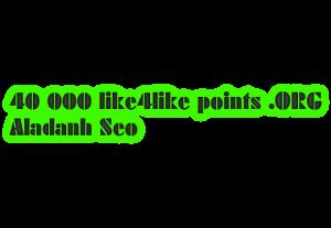 40 000 like4like points credits for 10$