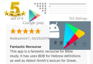 I Will Give You 10 Playstore Mobile Apps Rating & Reviews (5 Star) [Android App]