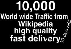 World wide traffick from Wikipedia fast delivery