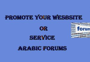 I will Promote your Website Or Service in 110 Arabic Forums