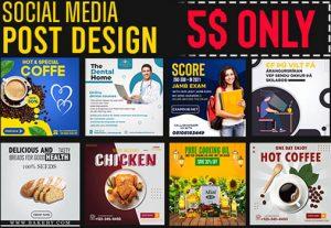 design social media post Facebook post Instagram post ads