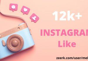 Get 12k+ Instagram Likes || Permanent || 100% original