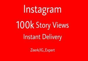Get Instant 100k+ Instagram Story Views